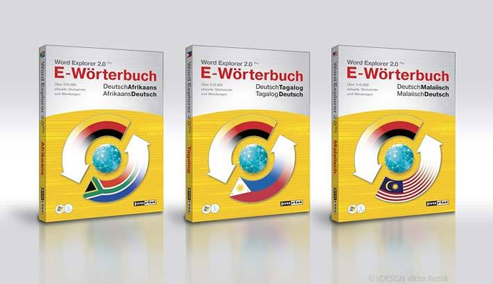 Verpackungsdesign | E-Wörterbuch | Jourist Verlag