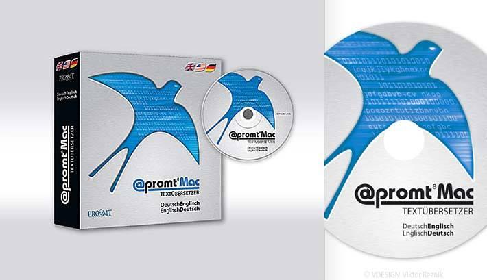 Verpackungsdesign | @promt Mac | Promt