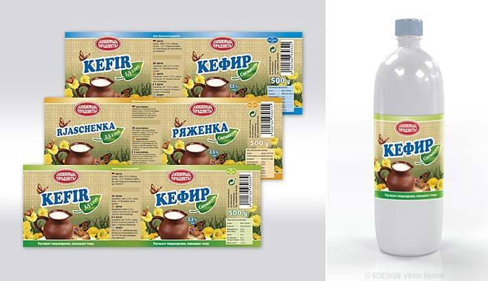 Verpackungsdesign | Milchprodukte | Reitenbach Großhandel